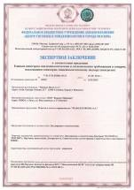 Санитарно-эпидемиологическим и гигиеническим требованиям (плитки и плиты керамические) ч.1