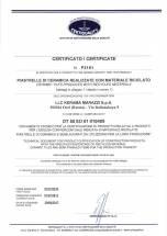Европейский сертификат 6