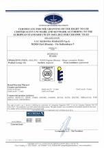 Европейский сертификат 1