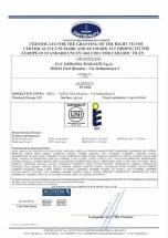 Европейский сертификат 4